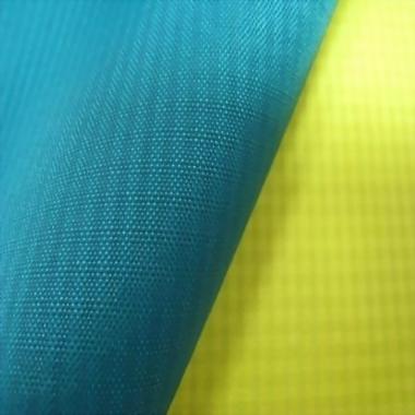 Jacquard Fabric , Nylon Fabric
