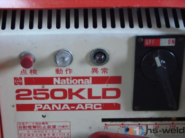 國際電焊機KLD-250