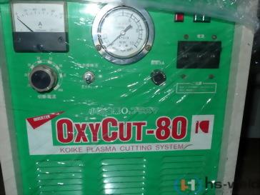 小池OXYCUT-80