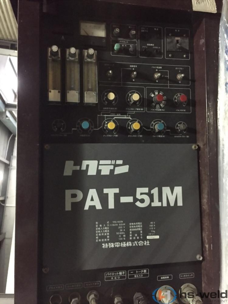 特殊電極株式會社PAT-51M