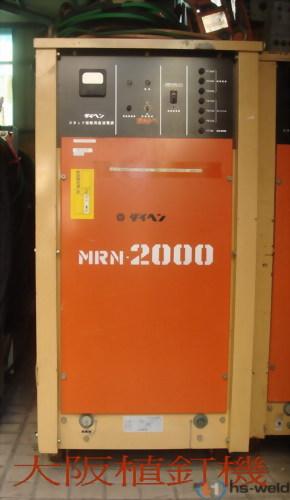 大阪MRN-2000