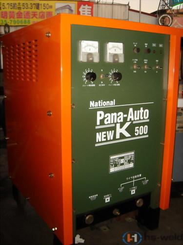 國際NEW-K-500