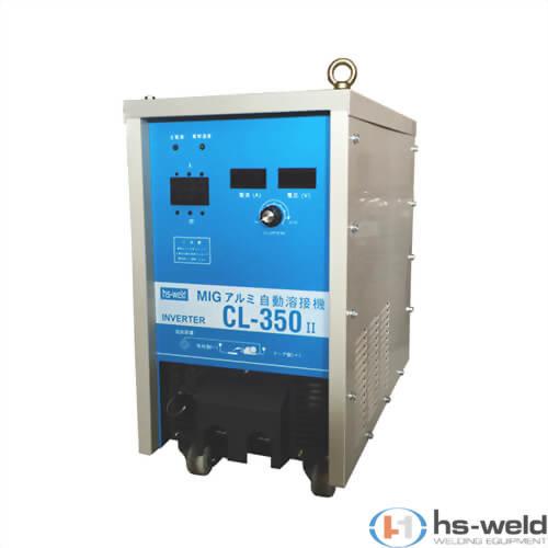 hs-weld CL350變頻式鋁焊溶接機