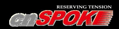 cnspoke_reserving.png