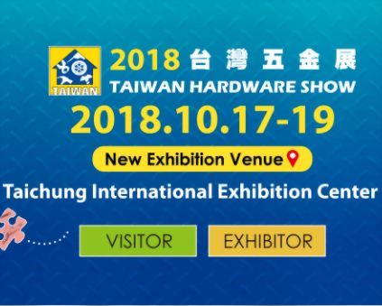 Taiwan Hardware Show