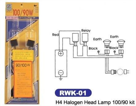 Relay Wiring Kit