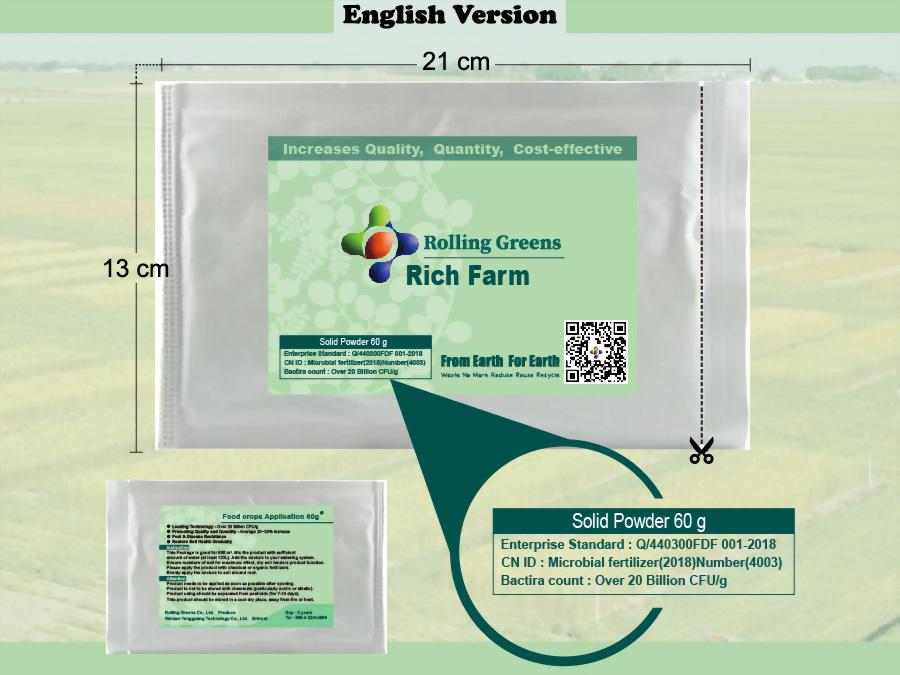 富農通用包-土壤益生菌,生物製劑|滾動綠自然科技有限公司