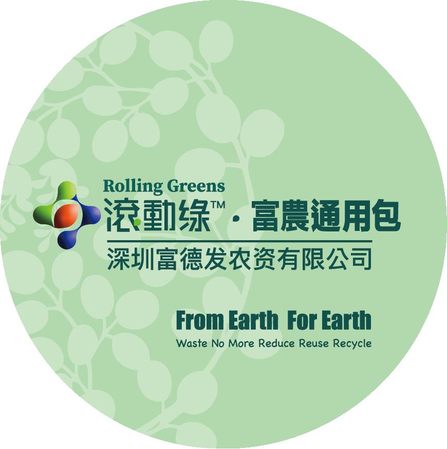 富农通用包-土壤益生菌,生物制剂|滚动绿&深圳富德发农资有限公司