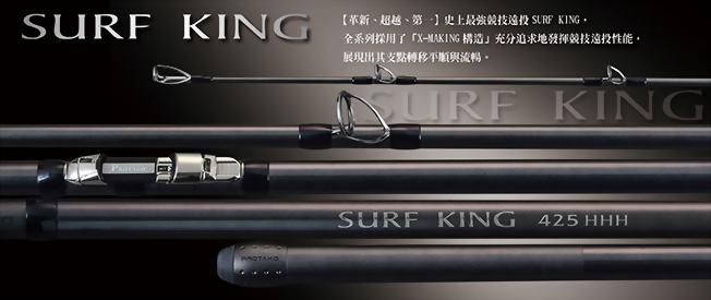 SURF KING
