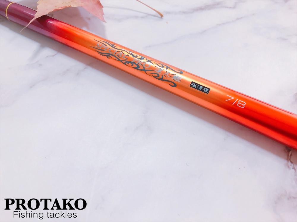 达人虾II(Special Rro)
