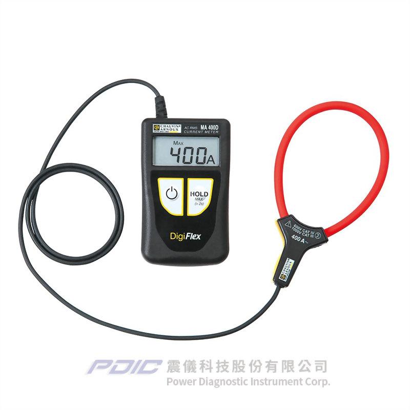 可撓式真有效值數位交流電流感測鉤錶