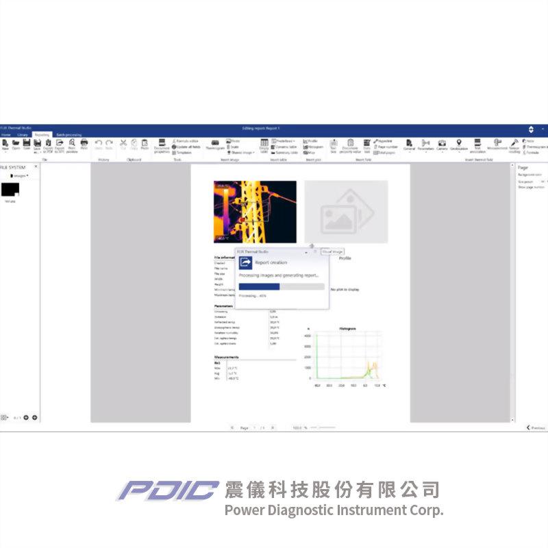 紅外線熱影像分析/報告製作軟體