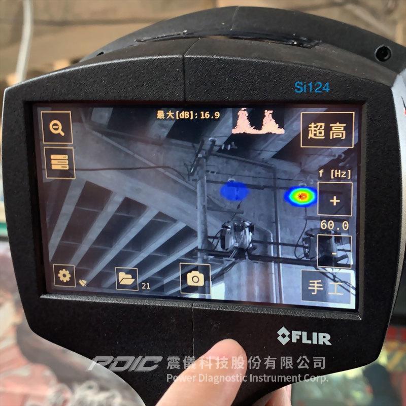 工業聲波測漏/局放檢測顯像儀