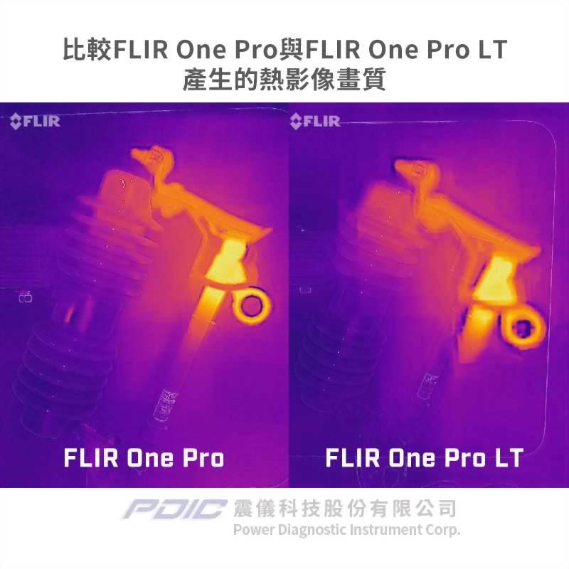 手機專用紅外線熱像儀模組
