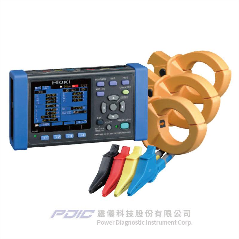 便攜型鉤式電力記錄器