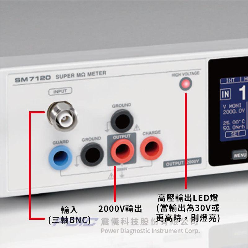 高壓絶緣測試器/高阻計