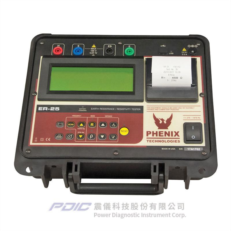 接地電阻測試器