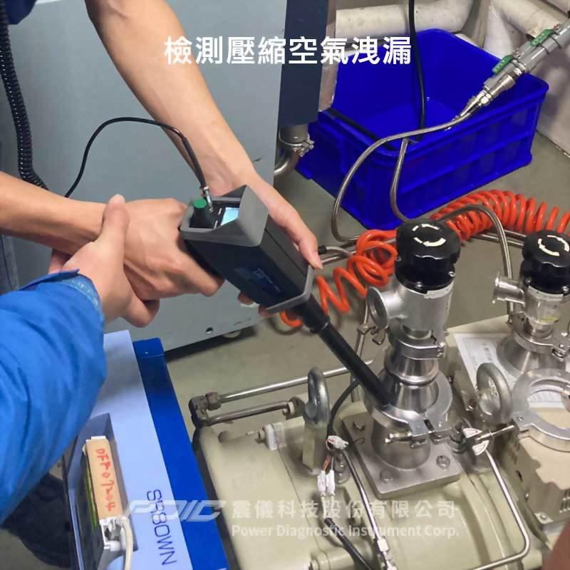 數位式超音波測漏儀