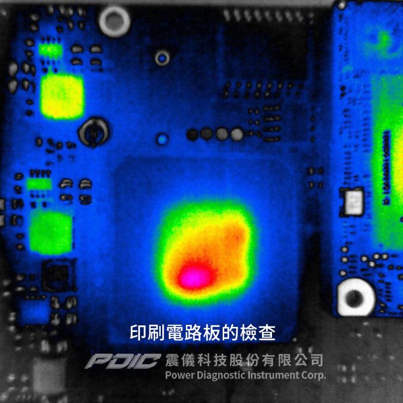 固定式研發製程/自動監控紅外線熱像儀系統
