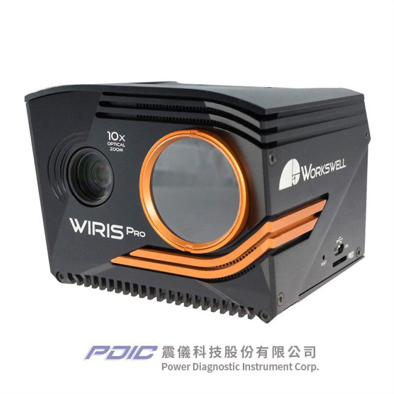 高速高解析無人機紅外線熱像儀系統