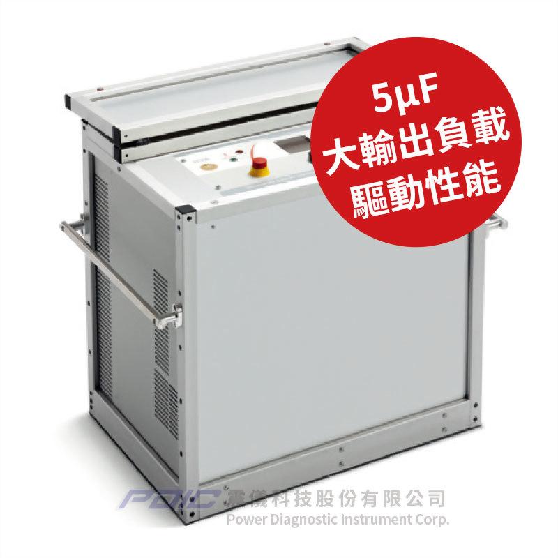 120kV通用型極低頻高壓測試器