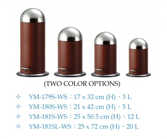 Bathroom Accessories-stepping type series