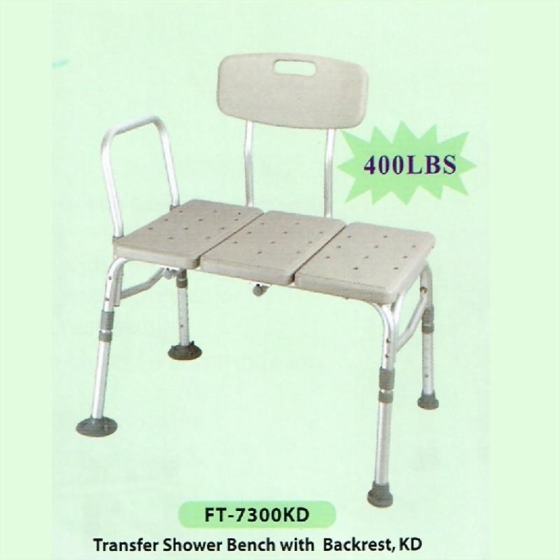 Transfer Shower Bench with Backrest, KD