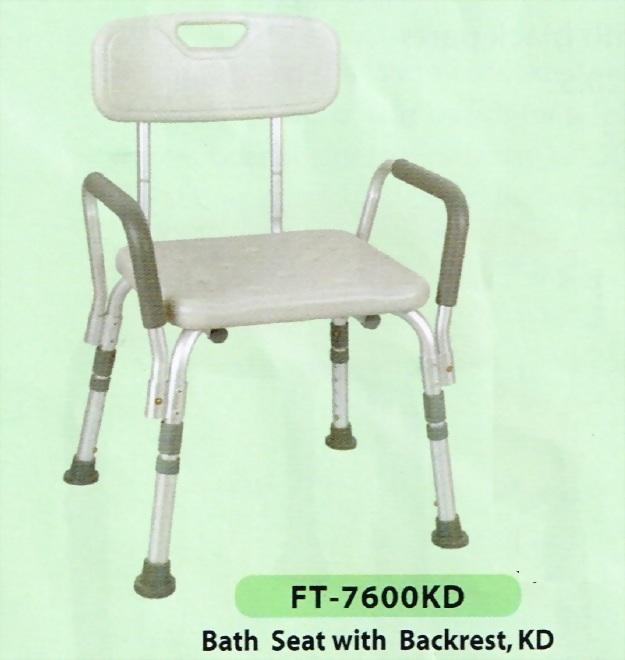 Bath Seat with Backrest, KD