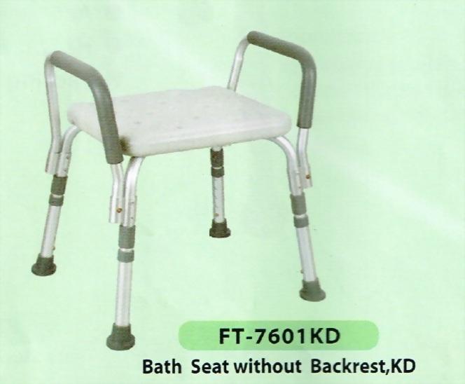 Bath Seat without Backrest, KD