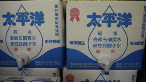 20L活动用水 桶装水