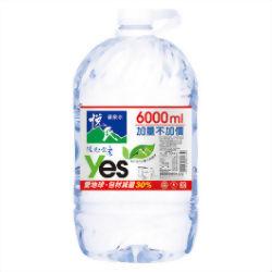 悦氏 桶装水 6L 2入