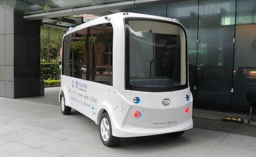 4 Meter Autonomous Mini Bus