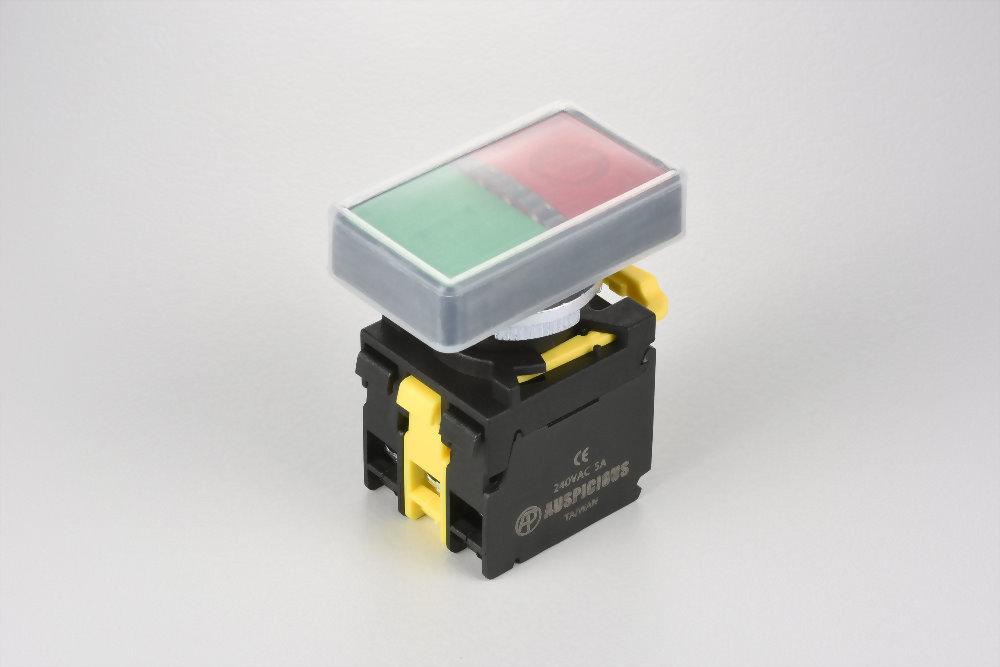 雙按鈕防水蓋 A2-DWB