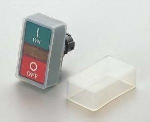 雙按鈕防水蓋