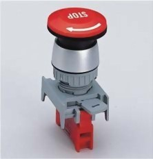 Emergency Stop Switches LEB22-1C