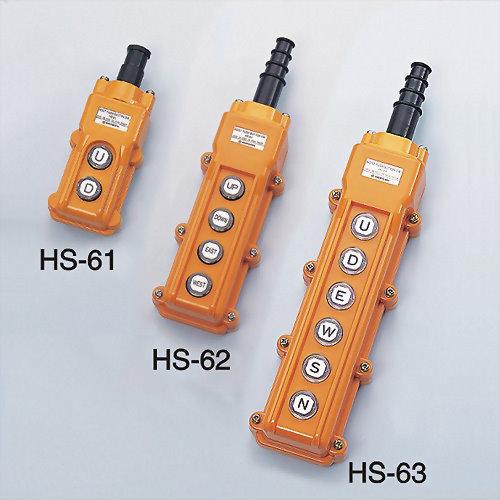 吊燈開關HS-60系列 HS61