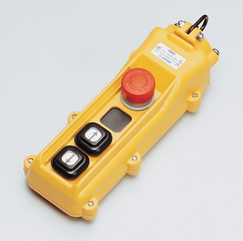 吊燈開關HS-80系列 HS803-ES