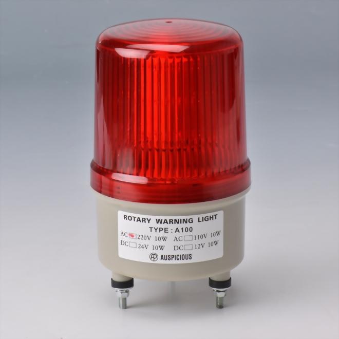 警示燈 A100