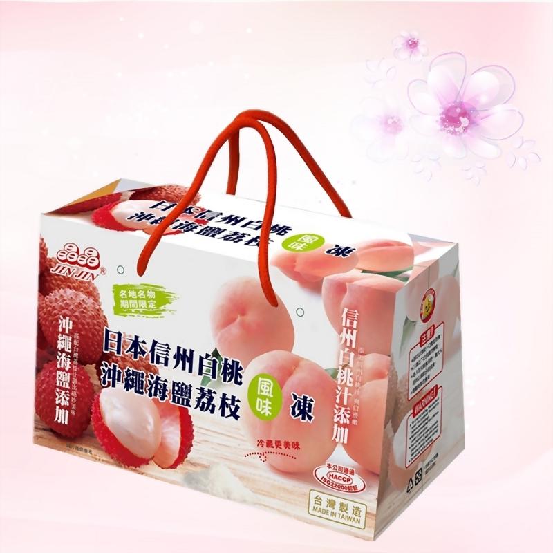白桃荔枝風味凍禮盒