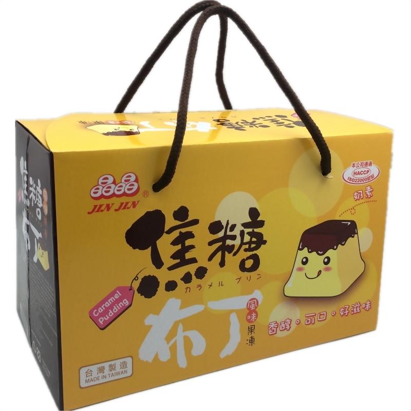 1150g*盒/箱