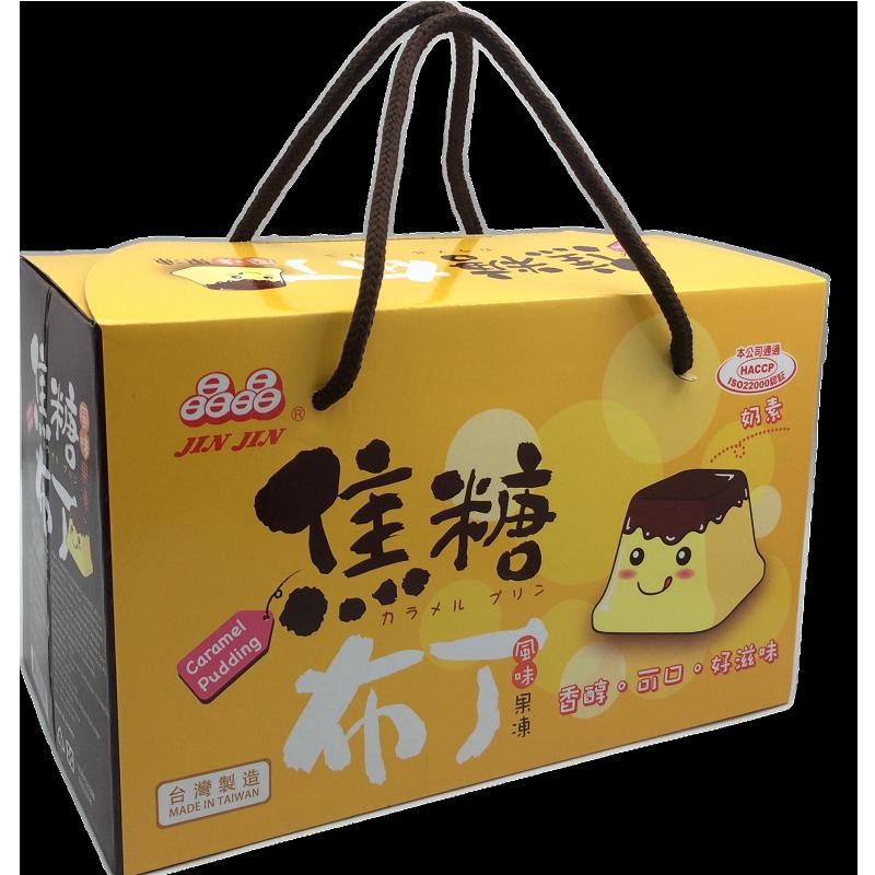 焦糖布丁禮盒