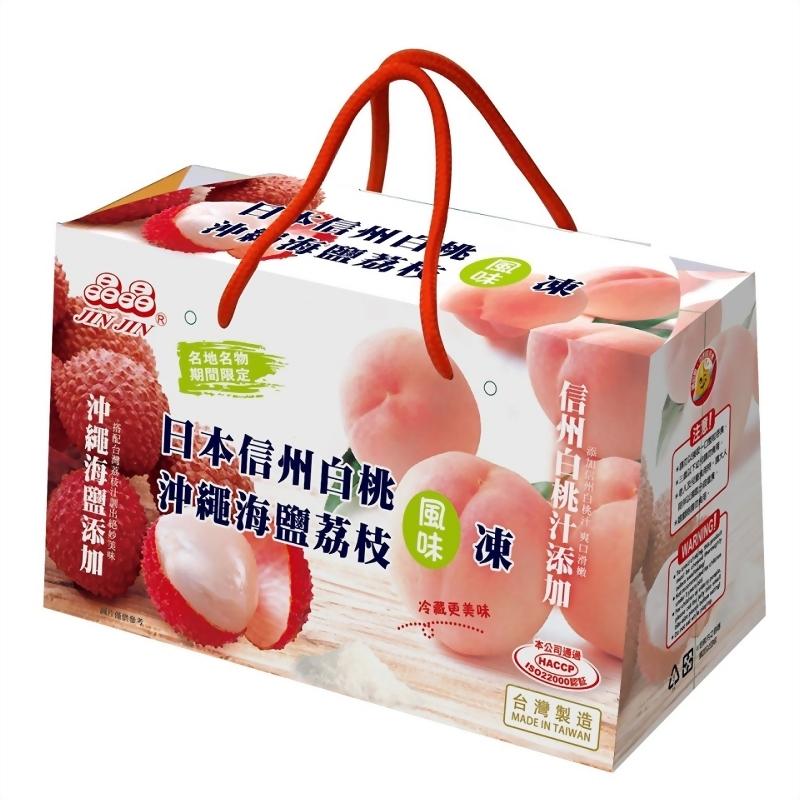 白桃荔枝风味冻礼盒