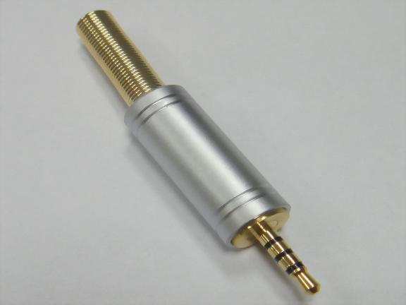 2.5mm 4P Plug, Gold & Pearl Chrome Plated. Gold Spring for 4mm Cable.