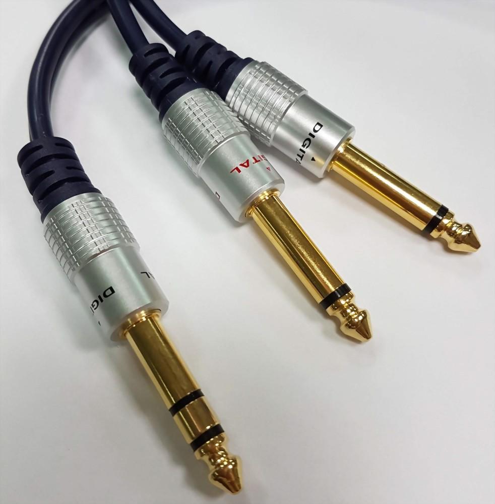 6.3mm Stereo Plug - 2x6.3mm Mono Plugs(D=4+4mm)