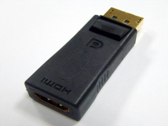DisplayPort Male To HDMI Female