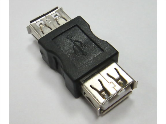 Adaptor USB A Female To A Female