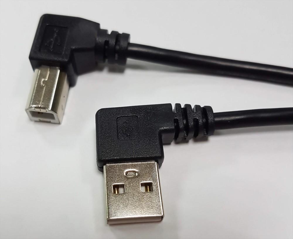 USB A Male Right Angle-USB B Male Right Angle