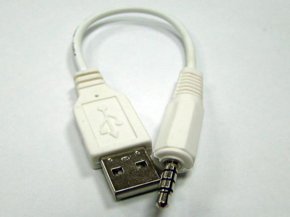 USB A Male to 3.5mm 4P Plug