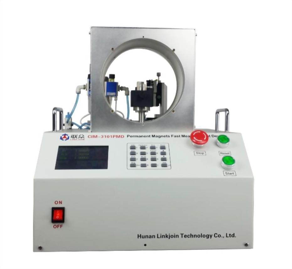 永磁材料快速測量儀