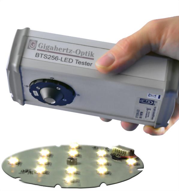 光源多功能分析儀